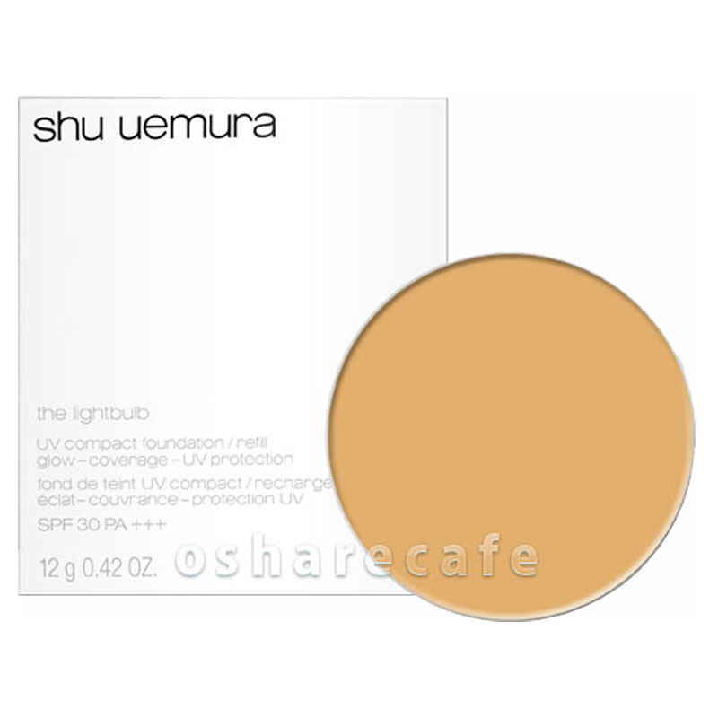 シュウウエムラ ザ・ライトバルブ UVコンパクトファンデーション#764(レフィル) 【ファンデーション】【メール便対応商品】【60サイズ】【コンビニ受取対応商品】 shu uemura (6011865)
