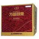 【自然発酵食品】万田酵素分包150g(2.5g×60包)