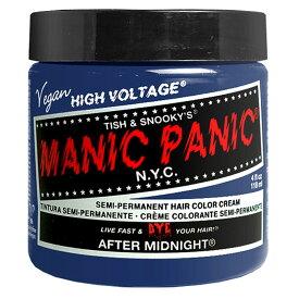 マニックパニック MC11001 After Midnight アフターミッドナイト【MANIC PANIC】【マニパニ/ヘアカラークリーム】【沖縄・離島は送料無料対象外】 (6014420)【TN232-2】