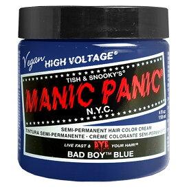 マニックパニック MC11017 Bad Boy Blue バッドボーイブルー【MANIC PANIC】【マニパニ/ヘアカラークリーム】【60サイズ】 (6014423)【TN232-2】