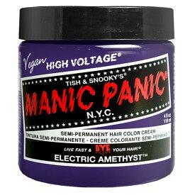マニックパニック MC11036 Electric Amethyst エレクトリックアメジスト【MANIC PANIC】【マニパニ/ヘアカラークリーム】【沖縄・離島は送料無料対象外】 (6014429)【TN232-3】