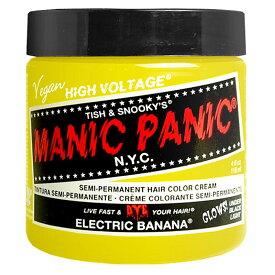 マニックパニック MC11012 Electric Banana エレクトリックバナナ【MANIC PANIC】【マニパニ/ヘアカラークリーム】【沖縄・離島は送料無料対象外】 (6014430)