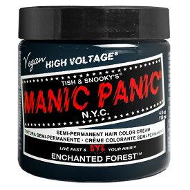 マニックパニック MC11009 Enchanted Forest エンチャンティッドフォレスト【MANIC PANIC】【マニパニ/ヘアカラークリーム】【沖縄・離島は送料無料対象外】 (6014434)【TN232-2】