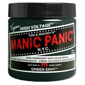 マニックパニック MC11014 Green Envy グリーンエンヴィ【MANIC PANIC】【マニパニ/ヘアカラークリーム】【60サイズ】 (6014436)【TN232-2】