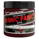 マニックパニック MC11016 Infra Red インフラレッド【MANIC PANIC】【マニパニ/ヘアカラークリーム】【沖縄・離島は…