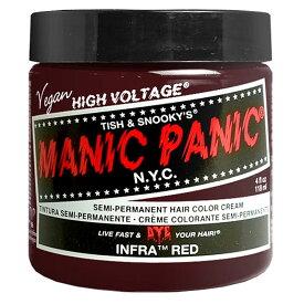 マニックパニック MC11016 Infra Red インフラレッド【MANIC PANIC】【マニパニ/ヘアカラークリーム】【60サイズ】 (6014439)
