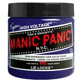 マニックパニック MC11019 Lie Locks ライラック【MANIC PANIC】【マニパニ/ヘアカラークリーム】【沖縄・離島は送料無料対象外】 (6014440)