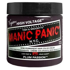 マニックパニック MC11021 Plum Passion プラムパッション【MANIC PANIC】【マニパニ/ヘアカラークリーム】【60サイズ】 (6014445)【TN232-2】
