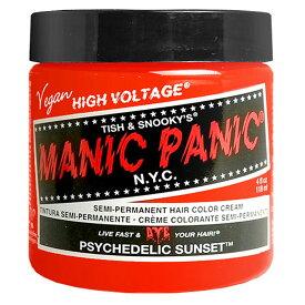 マニックパニック MC11044 Psychedelic Sunset サイケデリックサンセット【MANIC PANIC】【マニパニ/ヘアカラークリーム】【沖縄・離島は送料無料対象外】 (6014447)