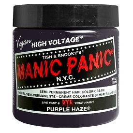 マニックパニック MC11024 Purple Haze パープルヘイズ【MANIC PANIC】【マニパニ/ヘアカラークリーム】【沖縄・離島は送料無料対象外】 (6014448)【TN232-2】