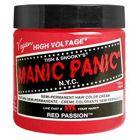 マニックパニック MC11050 Red Passion レッドパッション【MANIC PANIC】【マニパニ/ヘアカラークリーム】【沖縄・離島は送料無料対象外】 (6014450)【TN232-3】