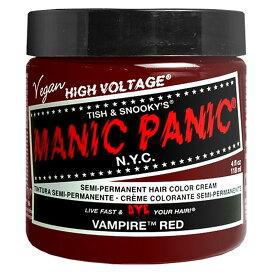 マニックパニック MC11032 Vampire Red ヴァンパイアレッド【MANIC PANIC】【マニパニ/ヘアカラークリーム】【60サイズ】 (6014457)