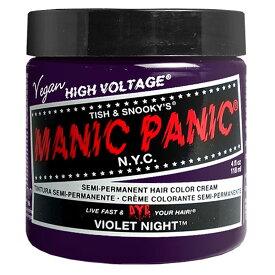 マニックパニック MC11043 Violet Night ヴァイオレットナイト【MANIC PANIC】【マニパニ/ヘアカラークリーム】【60サイズ】 (6014460)【TN232-3】