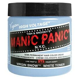 マニックパニック MC11033 Virgin Snow ヴァージンスノウ【MANIC PANIC】【マニパニ/ヘアカラークリーム】【60サイズ】 (6014461)