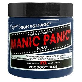 マニックパニック MC11038 Voodoo Blue ブゥードゥーブルー【MANIC PANIC】【マニパニ/ヘアカラークリーム】【60サイズ】 (6014462)【TN232-3】