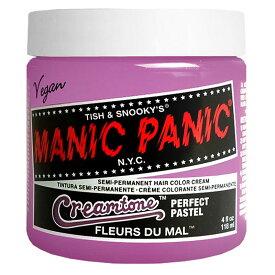 マニックパニック MC11055 FleursDuMal フルールドゥマル 2016new【MANIC PANIC】【マニパニ/ヘアカラークリーム】【60サイズ】 (6018712)