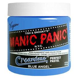 マニックパニック MC11059 BlueAngel ブルーエンジェル 2016new【MANIC PANIC】【マニパニ/ヘアカラークリーム】【60サイズ】 (6018716)
