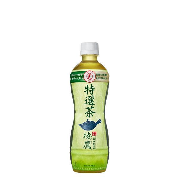 綾鷹 特選茶  PETボトル 500ml