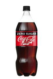 メーカー直送/1ケース6本入/コカ・コーラ ゼロシュガー 1.5LPET NiziUデザインボトル/いつも セール価格