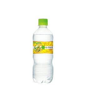 全国送料無料 い・ろ・は・すスパークリングれもん 515ml 1ケース24本 まとめ買い スパークリング 水 セール価格