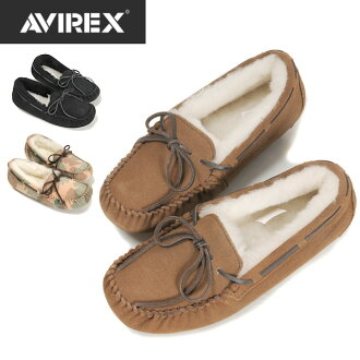 Moccasins shoes AV8700 red-throated loon Rex casual shoes mouton shoes loafer pumps raising farce aide suede cloth black chest nut chess nuts khaki camouflage 23 24 25 for the AVIREX Avi Rex Lady's