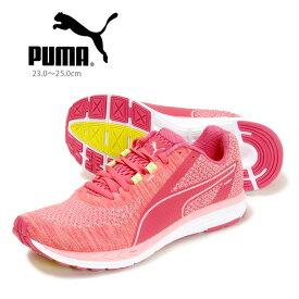 PUMA Speed 500 IGNITE 3 Wn プーマ スピードイグナイト3 ウィメンズ ローカットスニーカーシューズ ニット レディース 女性用 靴 くつ 190917 レースアップ Paradise Pink-Peach-Yellow 23 23.5 24 24.5 25 送料無料【ラッキーシール対応】