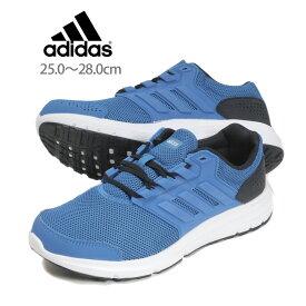 adidas GLX 4M アディダス ジーエルエックス4M ランニングシューズ B75570 ギャラクシー メンズ 男性 ローカットスニーカー 靴 くつ ウォーキング ジョギング スポーツ ブルー 25 25.5 26 26.5 27 27.5 28 送料無料【ラッキーシール対応】