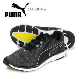 PUMA Speed 500 IGNITE 3 メンズローカットスニーカーシューズ 25 25.5 26 26.5 27 27.5 28 プーマ スピード500イグナイト3 191021 男性用 靴 くつ レースアップ 紐 ひも ニット 黒 ブラック あす楽 送料無料
