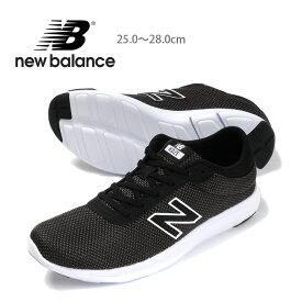 new balance MKOZE メンズ用ランニングシューズ 25 25.5 26 26.5 27 27.5 28 ニューバランス ローカットスニーカー D ジョギング マラソン スポーツ 男性 靴 くつ 黒 ブラック あす楽 送料無料