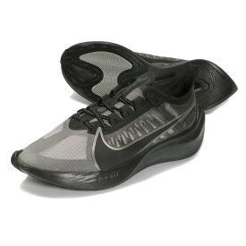 NIKE ZOOM GRAVITY メンズローカットスニーカーシューズ 25 25.5 26 26.5 27 27.5 28 29 ナイキ ズームグラビティ ランニング ジョギング マラソン スポーツ ジム トレーニング 男性 紳士 靴 くつ 軽量 黒 ブラック あす楽 送料無料