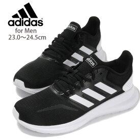 adidas FALCONRUN M メンズ用スニーカーシューズ 23 23.5 24 24.5 アディダファルコンランM EG9029 ローカット 紐 ひも 靴 クラウドフォーム スポーツ 運動 黒 ブラック あす楽 送料無料
