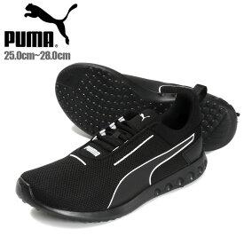 PUMA CARSON 2 CONCAVE 25 25.5 26 26.5 27 27.5 28 プーマ カーソン 2 コンケイブ メンズローカットスニーカーシューズ 192503 男性用 靴 くつ レースアップ 紐 ひも 軽量 メッシュ 通気性 クッション性 スポーツ 黒 ブラック あす楽 送料無料