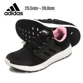箱アウトレット adidas GLX 4 W レディーススニーカーシューズ 25.5 26 26.5 27 27.5 28 アディダス F36183 ジーエルエックス4 紳士 婦人 ローカット ジョギング ウォーキング 運動靴 レースアップ 紐 靴 くつ 黒 ブラック ピンク あす楽 送料無料