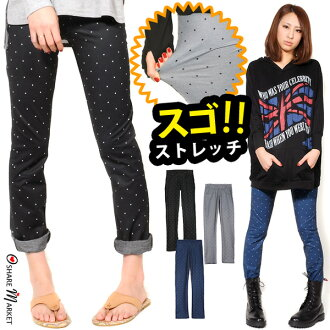 スゴ !! Dot pattern パギンスレギンスレギパン ten minutes length long underwear of the stretch ☆ high elasticity material