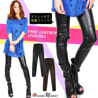 Fake leather leggings underwear ten minutes length long underwear leather underwear 合皮 black brown S M of trendy leather bottoms ☆ stretch material
