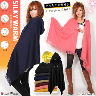 """Was """"SILKY WARM, brushed cotton solid oversized poncho scarf hooded toggle large scarf black charcoal Navy Mocha Burgundy pink mustard Soldout"""
