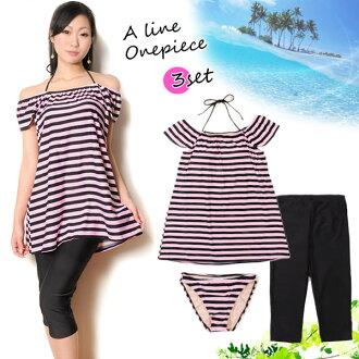Osharemarket | Rakuten Global Market: Ladies border pattern A line ...