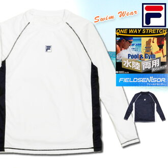 Brand swimsuit FILA men's water land amphibious long sleeve RashGuard clothing Fila men's pullover long sleeve UV block UV prevention absorption sweat drying chlorine resistance gym fitness White Navy M L LL
