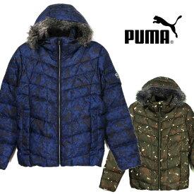 大きいサイズあり 小さいサイズあり PUMA プーマ メンズ ダウンジャケット 836082 男性 アウター フード付き 帽子 フェイクファー ジップアップ 長そで 長袖 防寒 フェザー グリーン ブルー 迷彩 ミリタリー カモフラ S M L XL XXL ※在庫限り 送料無料
