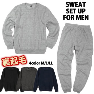 Large size and brushed back & ribs simple plain mens sweet suit Jersey trainer down Setup sweat suit Romare sleepwear Pajamas men's mens crew neck pullover black charcoal Heather grey Navy M L LL