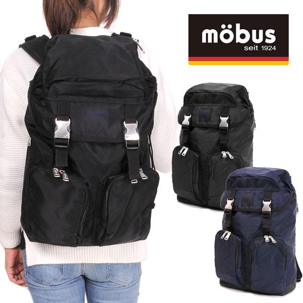 【送料無料】MOBUS モーブス かぶせリュックサック Dパック デイパック バックパック MBNT502 メンズ 鞄 かばん 大容量 ビッグ 多収納 巾着 モバイル用ポケット パソコン PC シンプル 無地 ナイロン ブラック ネイビー 黒 紺