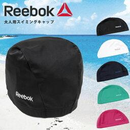 供Reebok鋭步大人使用的素色遊泳帽遊泳帽子遊泳帽健身健身房遊泳池boshi女士人男女兼用男性女性黑色白深藍Aqua粉紅