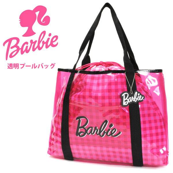【送料無料】あす楽 Barbie バービー レディース ビーチバッグ スイムバッグ プールバッグ ビニールバッグ トートバッグ 透明バッグ 女児 スクール 手提げ 巾着 中袋 水泳 スイミング 鞄 カバン かばん チェック ピンク