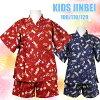 Child boy child child underwear rabbit rabbit floral design navy red 100 110 120 of the kids 用甚平上下 two points set girl boy woman