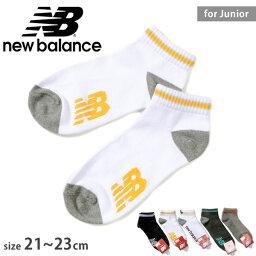 供new balance新平衡小孩·青少年使用的襪子單物品短短襪小孩小孩男人的孩子男孩女人的子女兒童襪子襪子踝骨長短長素色黑色白炭灰21cm~23cm