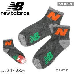 供new balance新平衡小孩·青少年使用的襪子單物品短短襪小孩小孩男人的孩子男孩襪子襪子踝骨長短的長素色木炭21cm~23cm