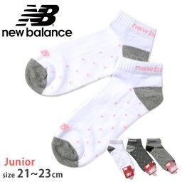 供new balance新平衡小孩·青少年使用的襪子單物品短短襪小孩小孩男人的孩子男孩女人的子女兒童襪子襪子踝骨長點花紋水滴花紋白炭灰21cm~23cm