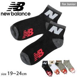 供new balance新平衡小孩·青少年使用的襪子單物品短短襪小孩小孩男人的孩子男孩襪子襪子踝骨長短的長素色黑色白灰色19cm~24cm
