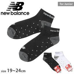 供new balance新平衡小孩·青少年使用的襪子單物品短短襪小孩小孩男人的孩子男孩女人的子女兒童襪子襪子踝骨長點花紋水滴花紋黑色白黑白19cm~24cm