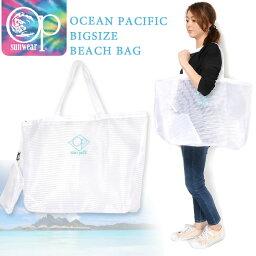 Ocean Pacific大海太平洋大容量海灘包遊泳包遊泳池包乙烯樹脂包大的門有,大來,眼睛大的127-557購物包購物袋遊泳遊泳包包包橫條紋白白